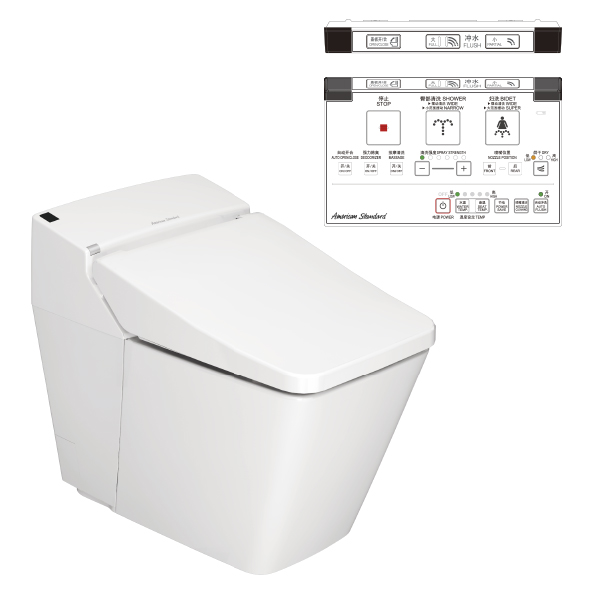 Acacia E intergrated Shower Toilet (Auto S&C)