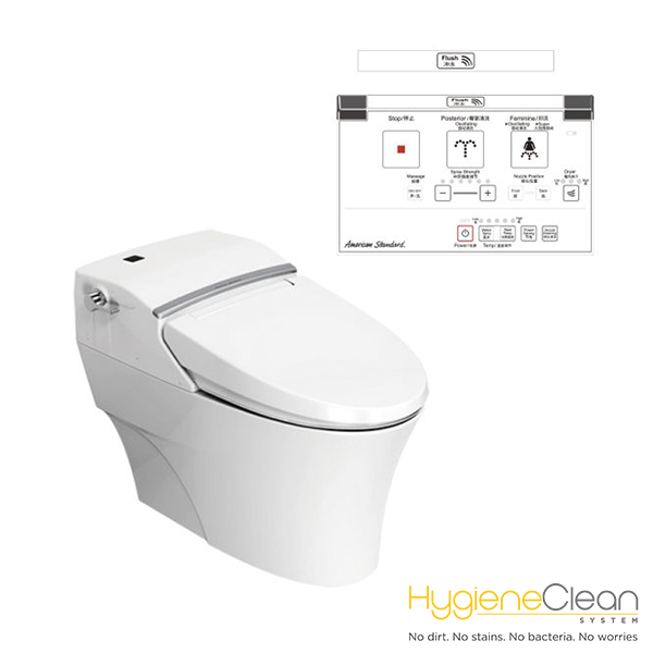 AEROZEN Integrated Shower Toilet